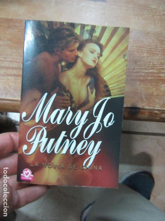 LIBRO LA NOVIA DE CHINA MARY JO PUTNEY 2003 ED. CISNE L-809-971 (Libros de Segunda Mano (posteriores a 1936) - Literatura - Narrativa - Novela Romántica)
