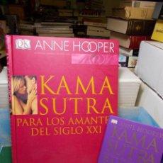 Libros de segunda mano: LOTE KAMASUTRA PARA AMANTES DEL SIGLO XXI MAS LIBRO DE POSTURAS ANNIE HOOPER PEARSON EDICIONES SA. Lote 125821711