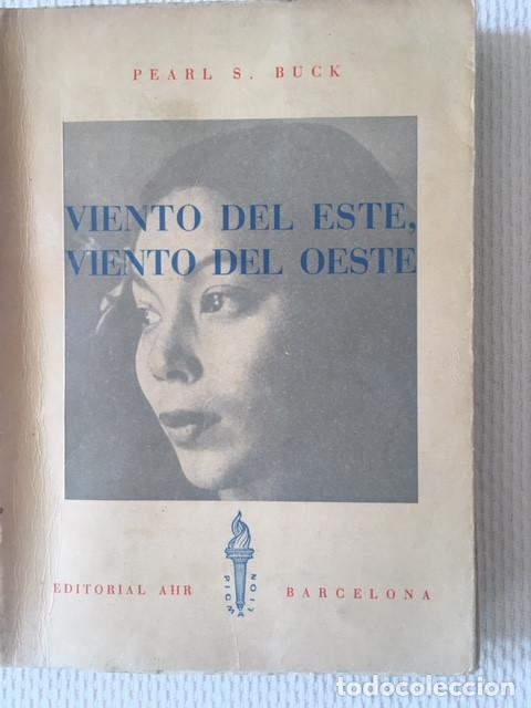 BUCK, PEARL S., VIENTO DEL ESTE, VIENTO DEL OESTE. BARCELONA: AHR, [1957]. RARO EN ESTA EDICIÓN. (Libros de Segunda Mano (posteriores a 1936) - Literatura - Narrativa - Novela Romántica)