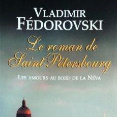 Libros de segunda mano: LE ROMAN DE SAINT-PÉTERSBOURG : LES AMOURS AU BORD DE LA NÉVA / VLADIMIR FÉDOROVSKI. ROCHER, 2003.. Lote 131560026