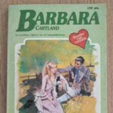 Libros de segunda mano: BARBARA CARTLAND _ HORIZONTES DE AMOR. Lote 237289440