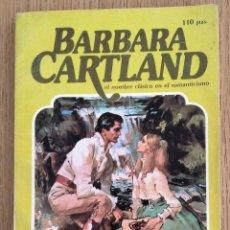 Libros de segunda mano: BARBARA CARTLAND _ EL NOVIO DESCONOCIDO. Lote 153752260
