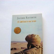 Libros de segunda mano: EL MÉDICO DE IFNI. JAVIER REVERTE. Lote 147613466