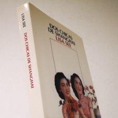 Libros de segunda mano: DOS CHICAS DE SHANGAI,LISA SEE,EDITORIAL SALAMANDRA,2010.. Lote 149534774