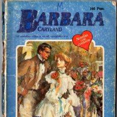 Livros em segunda mão: EL CORAZÓN PERDIDO (BARBARA CARTLAND). Lote 152621030