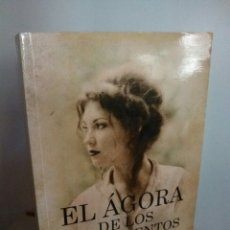 Libros de segunda mano: EL ÁGORA DE LOS SENTIMIENTOS.. Lote 169157682