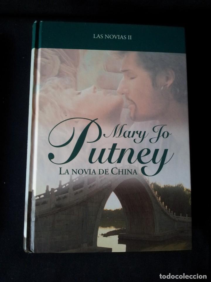 Libros de segunda mano: MARY JO PUTNEY - LAS NOVIAS (3 LIBROS) - COLECCION GRANDES SAGAS DE LA NOVELA ROMANTICA - RBA - Foto 4 - 174535617