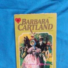 Libros de segunda mano: LA ESPOSA COMPLACIENTE - BARBARA CARTLAND 41. Lote 175917544