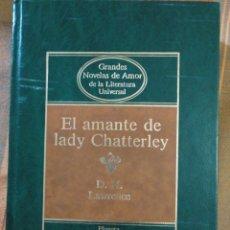 Libros de segunda mano: EL AMANTE DE LADY CHATTERLEY. D. H. LAWRENCE. Lote 182314436