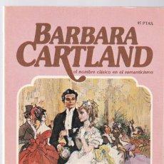 Livros em segunda mão: BARBARA CARTLAND - LINETTA - 1981. Lote 201649920