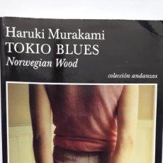 Libros de segunda mano: TOKIO BLUES DE HARUKI MURAKAMI. Lote 210616465