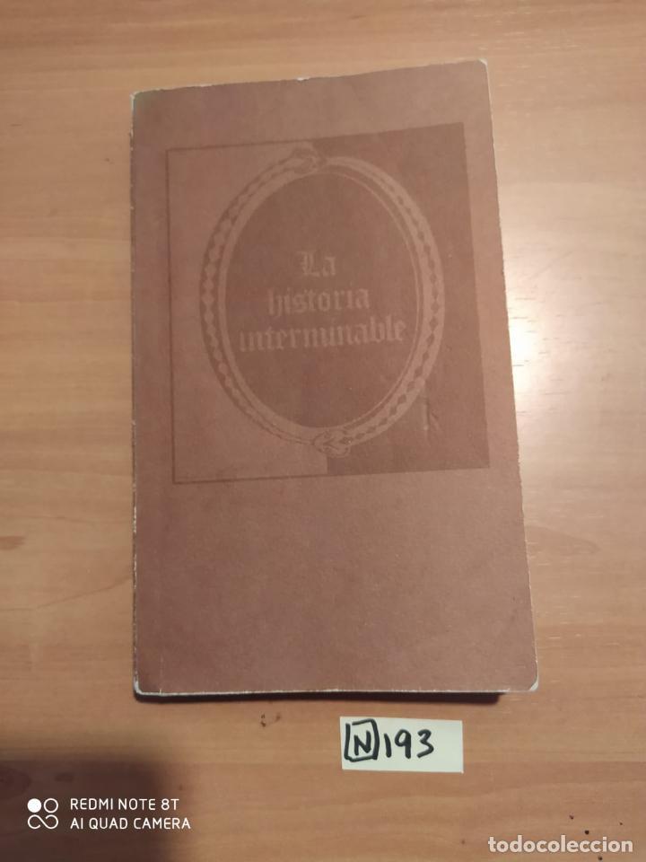 LA HISTORIA INTERMINABLE (Libros de Segunda Mano (posteriores a 1936) - Literatura - Narrativa - Novela Romántica)