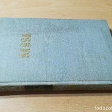 Libros de segunda mano: SISSI, EL CAMINO DE ESPINAS DE UNA EMPERATRIZ / MARIE BLANK EISMANN / TOMO II / AHR / W+106. Lote 239532730