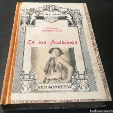Libros de segunda mano: EN LOS ANDAMIOS , FELIPE TRIGO , OBRAS COMPLETAS , RENACIMIENTO. Lote 223817193