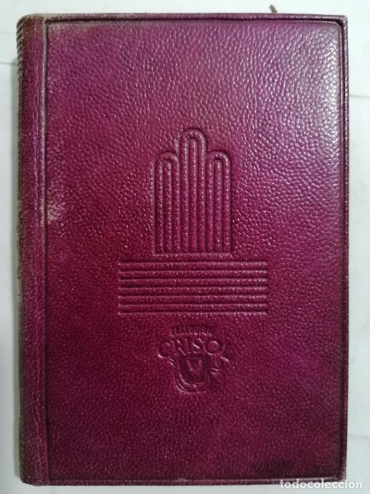 Libros de segunda mano: GRANADA CARTAS A LAS MUJERES DE ESPAÑA, AÑO 1948, COLECCION CRISOL, EDITOR M. AGUILAR, Nº 235 - Foto 2 - 227865265
