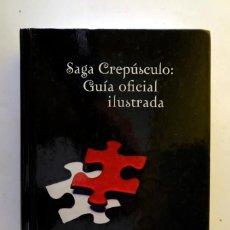 Libros de segunda mano: SAGA CREPÚSCULO. GUIA OFICIAL ILUSTRADA. UN MANUAL QUE ACOMPAÑA A LA SERIE.. Lote 231741275
