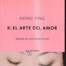 Libros de segunda mano: K EL ARTE DEL AMOR. Lote 243572190