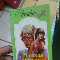 Libros de segunda mano: LIBRO MI QUERIDO GUARDAESPALDAS AMANDA ROMÁN ARCADIA Nº108 1984 L-7539-1129. Lote 278970778