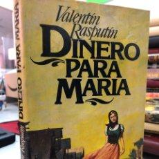 Libros de segunda mano: VALENTIN RASPUTIN - DINERO PARA MARIA. Lote 297038998