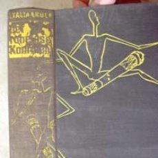 Libros de segunda mano: DER RUHELOSE KONTINENT -EIN SCHUSSEL ZUR GESCHICHTE UND WIRTSCHAFT ALLER AFRICANISCHEN LANDER-. Lote 9241605