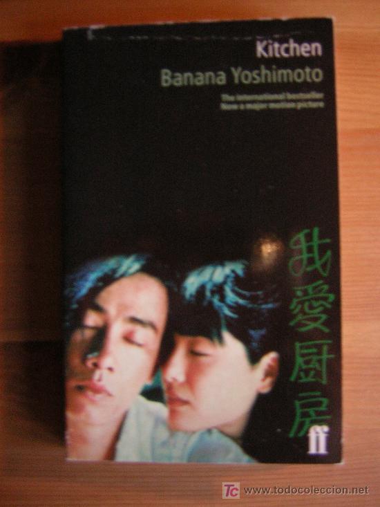 Kitchen Banana Yoshimoto Ed Faber 1997