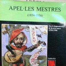 Libros de segunda mano: NADALA 1985- APELES MESTRES - Nº 19 - - VELL I BELL. Lote 24312371