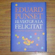 Libros de segunda mano: EDUARD PUNSET: EL VIATGE A LA FELICITAT. LES NOVES CLAUS CIENTÍFIQUES (TAPA DURA). Lote 38169097