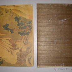 Libros de segunda mano: POEMAS CHINOS EN ALEMÁN. EN CAJA ESTUCHE. 2012. MIDE: 16,4 X 24,4 CMS.. Lote 43296816