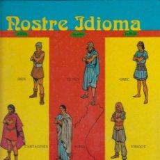 Libros de segunda mano - EL NOSTRE IDIOMA PILAR FUSTER - EDIT. PERE AGUILAR I PASCUAL 38 PAGS VALENCIA 1984 . LJ44 - 44279179