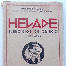 Libros de segunda mano - Helade Ejercicios de griego I-Morfologia, Editorial Bosch 1958 Jaime Berenguer Amenós - 45518711