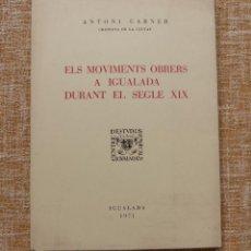 Libros de segunda mano: ELS MOVIMENTS OBRERS A IGUALADA DURANT EL SEGLE XIX, ANTONIO CARNER, IGUALADA, AÑO 1971, EN CATALÁN. Lote 47016337