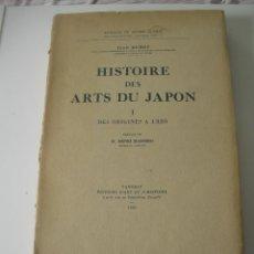 Libros de segunda mano: 1949 HISTOIRE DES ARTS DU JAPON I DES ORIGINES A 1350. JEAN BUHOT. HISOTORIA DEL ARTE DE JAPÓN.. Lote 48112241