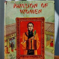 Libros de segunda mano: PEARL S. BUCK - PAVILION OF WOMEN - READERS BOOK CLUB - LONDON 1957 - EN INGLÉS. Lote 48408935