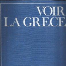 Libros de segunda mano: VOIR LA GRECE. EDITORIAL HACHETE. PARÍS. 1972. Lote 50753386
