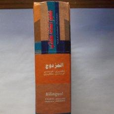 Libros de segunda mano: DICCIONARIO INGLES-ARABE - ARABE-INGLES. 2006. Lote 50904190
