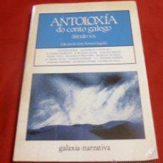 Libros de segunda mano: ANTOLOXIA DO CONTO GALEGO, SECULO XX- GALAXIA, NARRATIVA. Lote 52560594