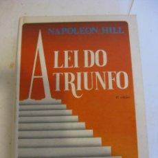 Libros de segunda mano: A LEÍ DO TRIUNFO, ESCRITO EN PORTUGUES.. Lote 53103405