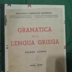 Libros de segunda mano: GRAMÁTICA DE LA LENGUA GRIEGA, DE EDUARDO OBREGÓN BARREDA, 1953. Lote 56050448