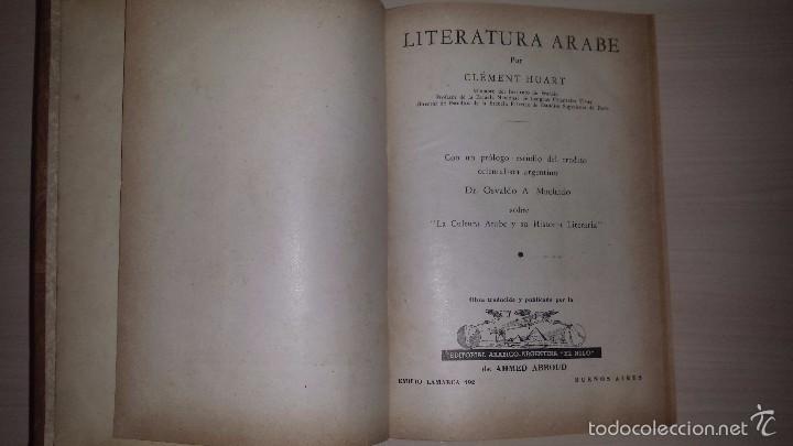 LITERATURA ÁRABE (1947) CLEMENT HUART (Libros de Segunda Mano - Otros Idiomas)