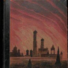 Libros de segunda mano: IWAN DER SCHRECKLICHE UND SEINE FRAUEN. EIN HISTORISCHER ROMAN. Lote 57549599