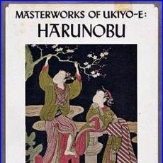 Libros de segunda mano: MASTERWORKS OF UKIYO-E: HARUNOBE. JAPON.. Lote 64200755