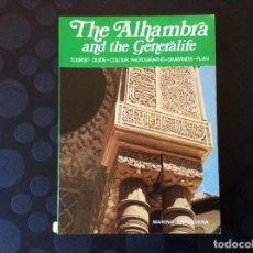 Libros de segunda mano: THE ALHAMBRA AND THE GENERALIFE.- TOURIST GUIDE -COLOUR PHOTOGRAPHS-DRAWINGS-PLAN. Lote 64854403