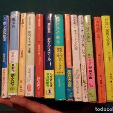 Libros de segunda mano: LOTE DE 13 LIBROS EN JAPONÉS - VER FOTOS. Lote 68206261