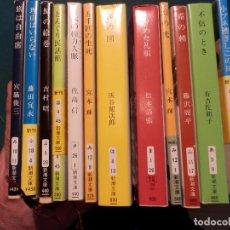 Libros de segunda mano: LOTE DE 12 LIBROS EN JAPONÉS - VER FOTOS. Lote 68209153
