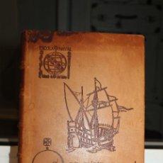 Libros de segunda mano: LAS LUSIADAS.OS LUSIADAS, LUIS DE CAMOES. EPOPEYA EN VERSO.Mº DE MARINA 1960.412 PAGINAS.1397 GRAMOS. Lote 69009429