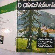 Libros de segunda mano: GALICIA INFANTIL - O ABETO VALENTE - JORDI COTS MARIA RIUS - GALAXIA 1966 30PAG ILUSTRADO. Lote 84350648