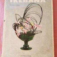 Libros de segunda mano: == J22 - IKEBANA - JENNY BANTI PEREIRA - CLUB DEGLI EDITORI - ( ITALIANO ). Lote 90710065