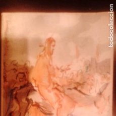 Libros de segunda mano: DOMINICANA SELLÉ PALME 1985. INCONTROLABLE INTERNAZIONALE DEL GIOVANI. Lote 107048459
