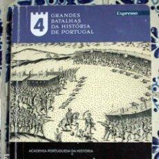 Libros de segunda mano: 1578-1583. A PERDA DA INDEPENDENÇA. CARLOS MARGAÇA VEIGA. Lote 108439947