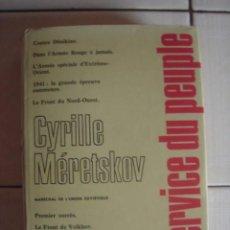 Libros de segunda mano: AU SERVICE DU PEUPLE. CYRILLE MÉRETSKOV. EDITIONS DU PROGRÉS, MOSCÚ, 1971. Lote 112504939